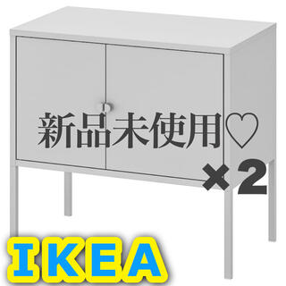 IKEA - 【新品未使用】IKEA★人気キャビネット【リックスフルト/グレー/収納棚】玄関棚