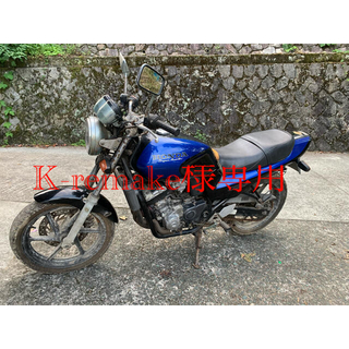 ホンダ - バイク ジェイド250