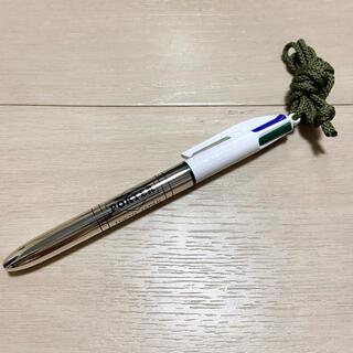 PORTER  吉田カバン 4色ボールペンBIG
