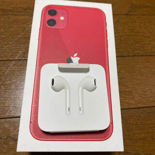 iPhone - iPhone イヤフォン 純正