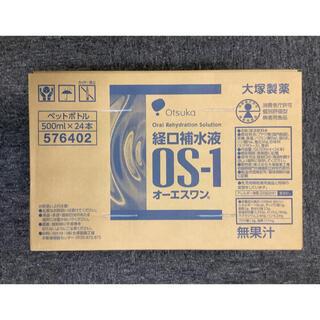 大塚製薬 経口補水液 OS-1 オーエスワン 500ml×24本 新品未開封