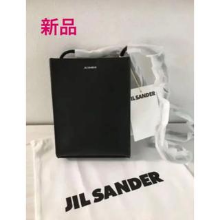 Jil Sander - 新品 ジルサンダー ショルダーバッグ  タングル スモール