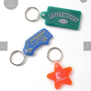 アパルトモンドゥーズィエムクラス(L'Appartement DEUXIEME CLASSE)のL'Appartement Quiky Key Tag 3P Set(Star)(キーホルダー)