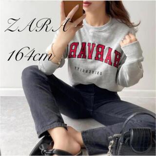 ザラ(ZARA)のZARA HARVARD ® UNIVERSITY スウェットシャツ 164cm(トレーナー/スウェット)