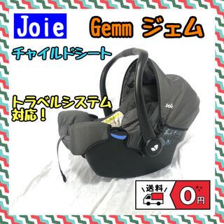 Joie (ベビー用品) - 【美品】Joie ジョイー チャイルドシート Gemm ジェム38835