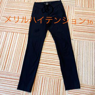 ダブルスタンダードクロージング(DOUBLE STANDARD CLOTHING)の【mycoro様】ダブルスタンダード メリルハイテンションパンツ36(その他)