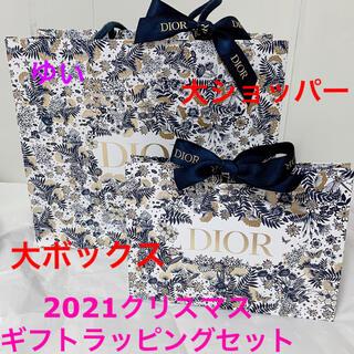 ディオール(Dior)のディオールクリスマス限定ショッパーボックス2021ホリデー限定ショッパーギフト(ラッピング/包装)