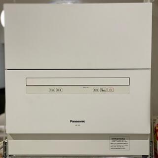 Panasonic - パナソニックNP-TA3-W食器洗い乾燥機ホワイト