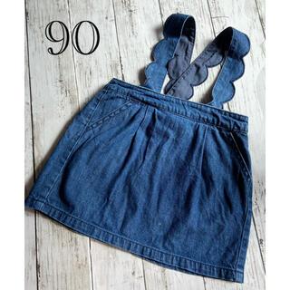 petit main - プティマイン90 ジャンパースカート