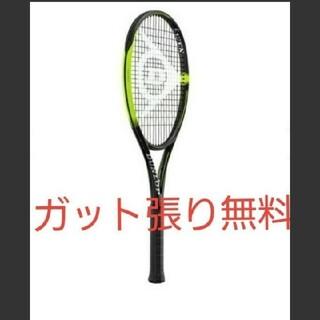 DUNLOP - DUNLOP SX 600【未使用】