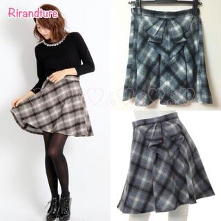リランドチュール(Rirandture)のRirandture♡バックリボンチェックフレアスカート(ミニスカート)
