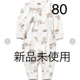 gelato pique - 新品♡ジェラピケ ヨッシー ロンパース 80