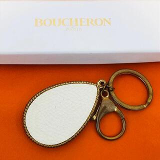 BOUCHERON - 【貴重】Boucheron ブシュロン 箱付 携帯ミラー キーホルダー リング