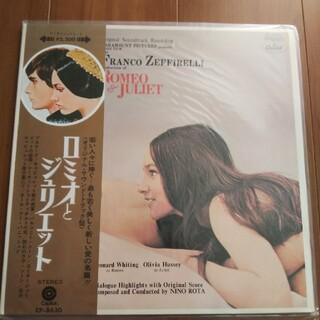 サントラ盤レコード ロミオとジュリエット  オリビアハッセ-(映画音楽)