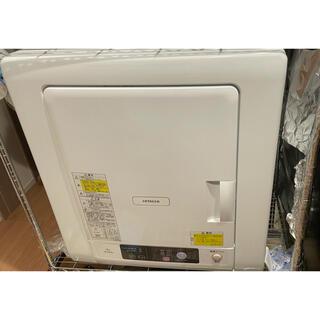 日立 - HITACHI DE-N40WX 日立 衣類乾燥機