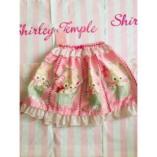 Shirley Temple - 【美品】シャーリーテンプル スイートバニーバスケット スカート 120㎝