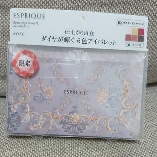ESPRIQUE - エスプリーク セレクト アイカラー N ジュエリーボックス 03 ボルドーダイヤ