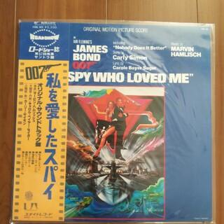 サントラ盤 レコード  007「私を愛したスパイ」(映画音楽)