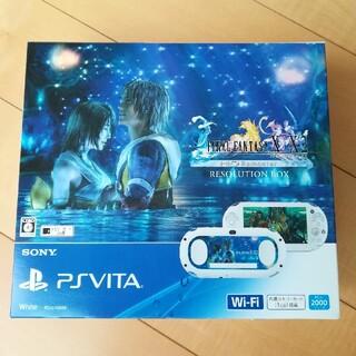 PlayStation Vita - PS Vita 本体 ファイナルファンタジーⅩ/Ⅹ-2 HDリマスター おまけ付