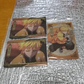 バンダイ(BANDAI)の鬼滅の刃 カード ウエハース4(その他)