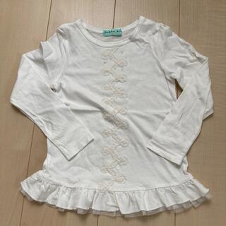 ハッカキッズ(hakka kids)のハッカ キッズ 110 長袖カットソー(Tシャツ/カットソー)