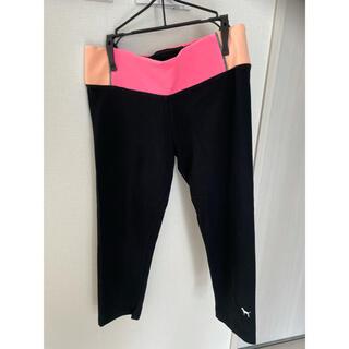 ヴィクトリアズシークレット(Victoria's Secret)のヴィクトリアシークレット ピンクヨガパンツ 黒xピンク Sサイズ(ヨガ)