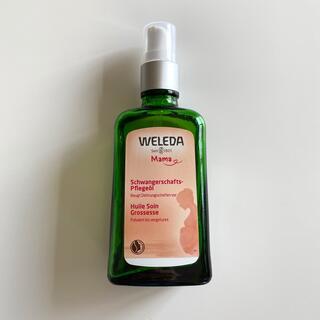 WELEDA - WELEDA ヴェレダ マザーズボディオイル