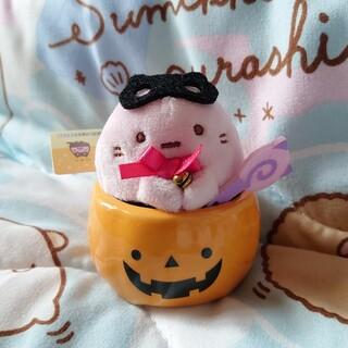 サンエックス - ★すみっコぐらし★たぴおか ハロウィン かぼちゃ てのりぬいぐるみ★新品3点