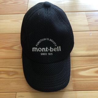 モンベル(mont bell)のモンベル 帽子 キャップ 黒(帽子)