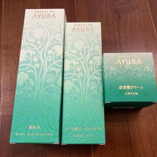 AYURA - 新品 未使用 ENERGY OF AYURA メーク落とし 化粧水 保湿クリーム