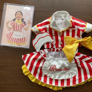 マリームーン メイド ハロウィン 110 コスプレ ダンス 衣装 キッズ レッド(衣装一式)