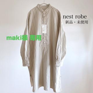 ネストローブ(nest Robe)の【maki様専用】nest robe ストライプチュニックワンピース アイボリー(ひざ丈ワンピース)
