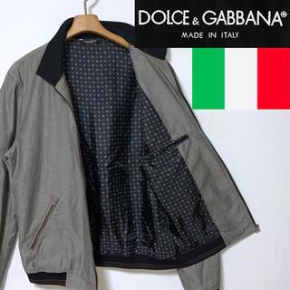ドルチェアンドガッバーナ(DOLCE&GABBANA)の名品!イタリア製!D&G ドルチェ&ガッバーナ スウィングトップ 定価8万円(ブルゾン)
