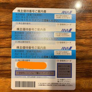 エーエヌエー(ゼンニッポンクウユ)(ANA(全日本空輸))のANA 株主優待券3枚(航空券)