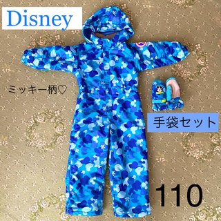Disney - 110 ミッキー柄 スキーウェア ジャンプスーツ