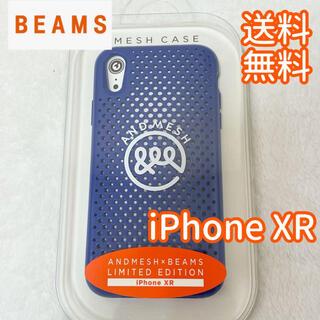 ビームス(BEAMS)の【定価3,300円】BEAMS iPhone XR ケース 現品限り ビームス(iPhoneケース)