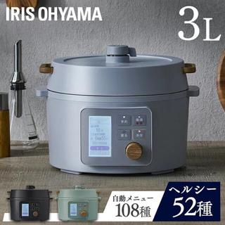 アイリスオーヤマ - アイリスオーヤマ 電気圧力鍋 ヘルシープラス 液晶タイプ 3L  KPC-MA3