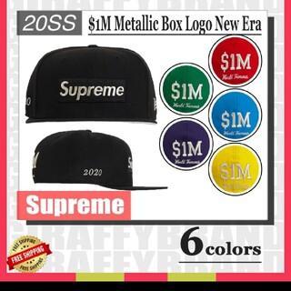 シュプリーム(Supreme)のSupreme 20SS  $1M Metallic Box Logoニャーエ(キャップ)