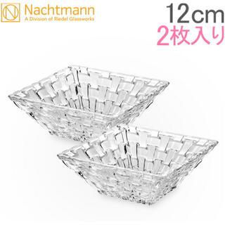 Nachtmann - Nachtmann ダンシングスター ボサノバ  ボウル 12cm 2枚
