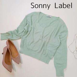 サニーレーベル(Sonny Label)のサニーレーベル Vネック ニット フリーサイズ ミント グリーン 緑 コットン(ニット/セーター)