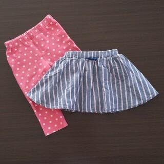 サンカンシオン(3can4on)の3can4on 7分丈パンツ&ミニスカート 100(スカート)