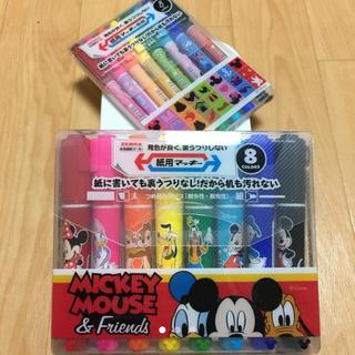 ディズニー(Disney)の雄也LOVE様専用 新品 ゼブラ 紙用マッキー 詰め替えタイプ