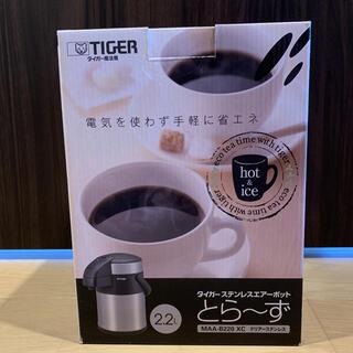 TIGER - SALE❣️ほぼ未使用♪タイガー魔法瓶ステンレスエアーポット