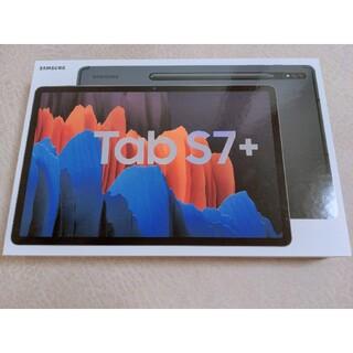 ギャラクシー(Galaxy)のGalaxy Tab S7+ SM-T970 6GB 128GB 新品未開封(タブレット)