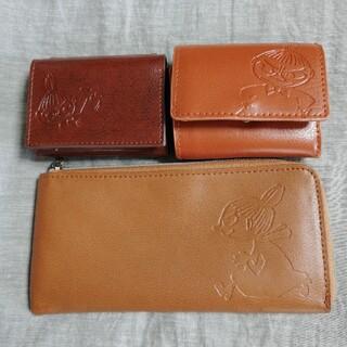 リトルミー(Little Me)のムーミン 財布(財布)