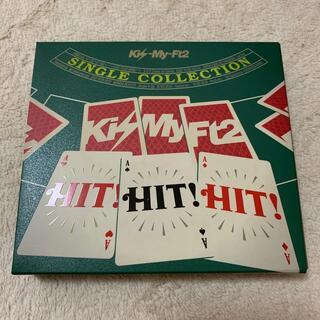 Kis-My-Ft2 - HIT! HIT! HIT!(初回生産限定盤)