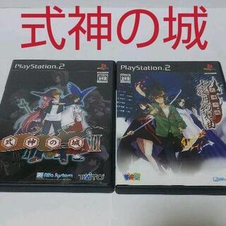 PlayStation2 - ≪PSソフト≫式神の城 セット