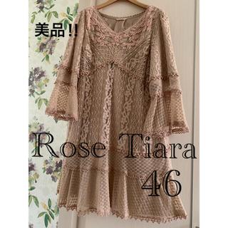 ローズティアラ(Rose Tiara)の⭐️美品‼︎⭐️ローズティアラ⭐️チュールレースワンピース/チュニック 46(ひざ丈ワンピース)