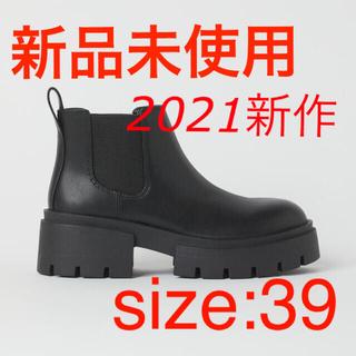 エイチアンドエム(H&M)の【2021新作】H&M チェルシーブーツ(ブーツ)