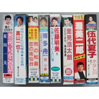演歌、歌謡曲関連カセットテープ8巻セット(演歌)